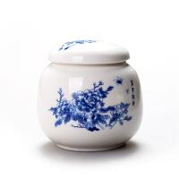 冰裂釉陶瓷紫砂小号茶罐子茶叶罐茶叶盒茶叶包装盒茶盒