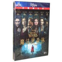电影 魔法黑森林 正版DVD9
