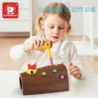 啄木鸟捉虫钓鱼玩具小鸟吃虫子儿童小孩一岁半宝宝2岁益智毛毛虫