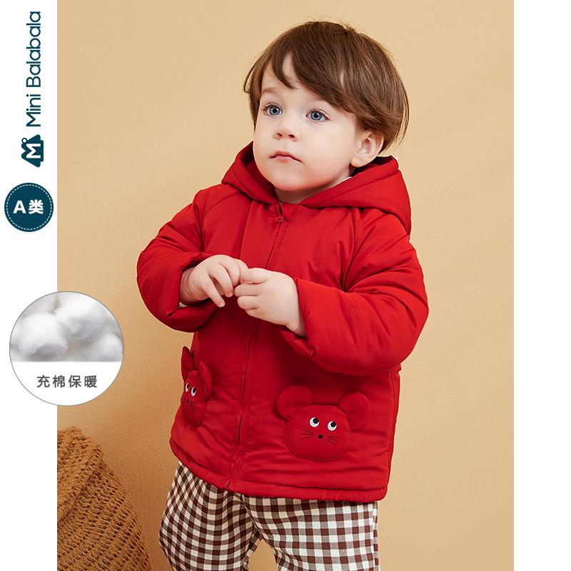 迷你巴拉巴拉婴儿棉服男宝宝棉衣2019冬装新款厚款棉袄连帽外套