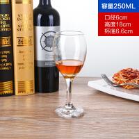 加厚玻璃红酒杯 高脚杯 香槟杯 白兰地杯 高脚葡萄酒杯套装 家用