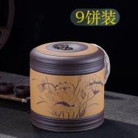8饼装手工普洱茶罐大号七子饼普洱茶缸家用储茶罐紫砂茶罐