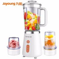 九阳(Joyoung)榨汁机家用水果机多功能果蔬料理机磨粉机果汁机搅拌机 JYL-C21T
