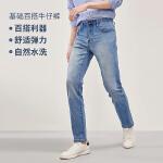 网易严选 男式基础百搭牛仔裤(限时包邮!)