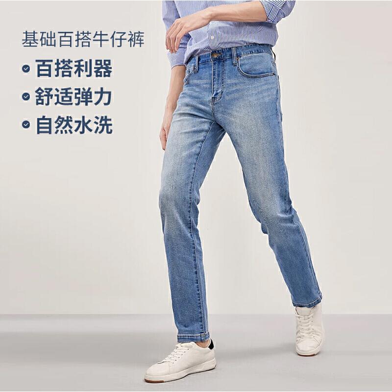 网易严选 男式基础牛仔裤 百搭无压力,一条穿四季