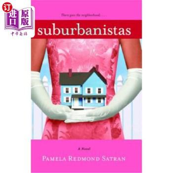【中商海外直订】Suburbanistas