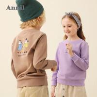 【3件3折价:59.7】安奈儿童装男女童卫衣套头2020新款鼠年一家三口亲子装T恤长袖春