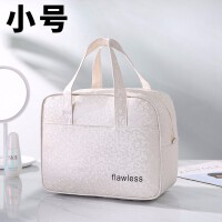 手提化妆包女韩版简约旅行便携大容量化妆品收纳包多功能洗漱包