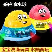 儿童戏水洗澡电动感应喷水球沙滩宝宝婴儿套装网红女男孩玩水玩具
