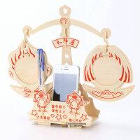 木质拼图玩具小学生益智3d立体拼图木头拼装模型wanju星座天秤座
