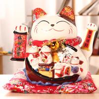招财猫摆件开业大号陶瓷储蓄罐发财猫店铺收银台电动摇手创意礼品