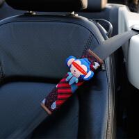 忍者猴可爱汽车安全带护肩套创意车用内饰品