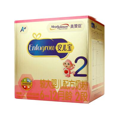 【18年2月生产】美赞臣新包装安婴宝A+婴幼儿配方奶粉2段1200g