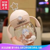 防摔创意宝宝婴幼儿学饮水塑料杯双手柄带刻度泡奶吸管杯儿童水壶