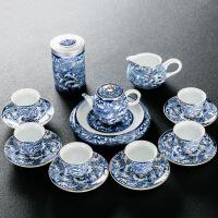 整套家用景德镇青花瓷功夫茶具套装陶瓷茶壶茶杯*办公茶具 浪海奔翔16头茶具套装