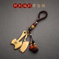 钥匙挂件动漫露娜紫霞仙子 纯铜钥匙扣男汽车钥匙挂件个性创意钥匙链黄铜钥匙扣女款挂件