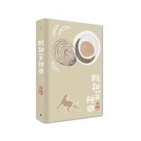 唐鲁孙作品集07:酸甜苦辣咸