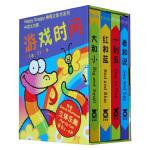 游戏时间 (乐乐趣立体书:国内首套幼儿立体书!引进英国Templar公司全球发行1300万册的Happy Snappy神奇立体书系列,用立体的方式启发宝宝在颜色、语言动手、思维等方面敏锐的感知。)