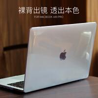 苹果电脑macbook12寸pro保护壳macair薄2017新透明13寸11磨砂13.3全套15. 新Macbook