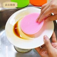 多功能硅胶家用百洁布洗碗布厨房清洁去污蔬菜清洗锅神器防烫双面SN0477