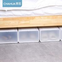 茶花鞋盒透明可视单个装鞋架鞋柜省空间家用鞋子塑料收纳盒整理箱 前开式透明鞋盒(白色)(一箱四个,整箱发货) 34.6x