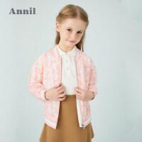 【2件3折价:80.7】安奈儿童装女童夹克外套轻薄春夏2020新款中大童棒球服小孩空调衫