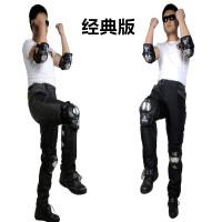 摩托车护膝 赛车越野机车骑士装备护膝护肘4件套夏季 摩托车护具