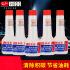雷朋正品燃油宝除积碳专用清洗剂节油宝汽车G17美国汽油添加剂5支