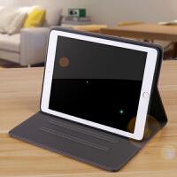 小米平板4保护套8英寸小米4plus平板电脑皮套10寸超薄全包防摔10.1智能翻盖手机壳mipad四