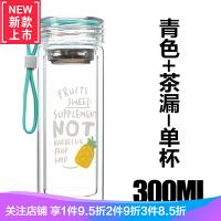 透明玻璃杯英文字母文艺简约水杯可爱卡通杯子女学生闺蜜情侣一对