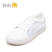 Daphne/达芙妮旗下鞋柜 厚底系带小白鞋女韩版松糕底透气单鞋