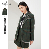 伊芙丽外套2020年新款女秋冬装炸街女士短外套格子西装外套