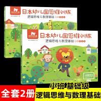 铃木绘本向日葵系列新版套装10册儿童绘本3-6岁经典绘本春天来了獾的公寓幼儿早教启蒙图画书故事书关于亲情友情成长和爱的