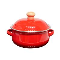 搪瓷珐琅瓷汤锅双耳家用煮面锅加厚电磁炉燃气番茄锅迷你小汤锅