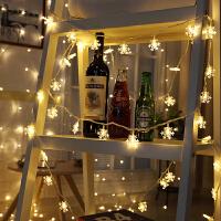 雪花灯圣诞节led彩灯闪灯串灯满天星少女心房间宿舍布置装饰星星