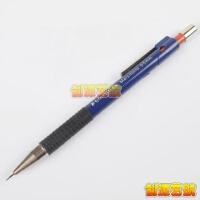 德国进口施德楼自动铅笔 775 设计绘图活动铅笔0.3|0.5|0.7|0.9MM