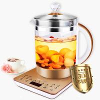 【当当自营】Joyoung/九阳K15-D03养生壶加厚玻璃全自动电热水壶煮茶壶