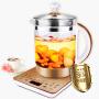 Joyoung/九阳K15-D03养生壶加厚玻璃全自动电热水壶煮茶壶