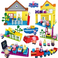 小猪佩奇玩具邦宝拼插积木粉红猪小妹佩琪过家家儿童礼物女孩