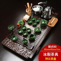鹏丰全自动茶具套装家用整套简约喝茶陶瓷紫砂功夫茶具实木茶盘道 30件