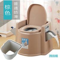 好货老人孕妇坐便器病人坐便椅户外便携式塑料移动马桶座便器