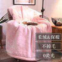 毛毯被子加厚保暖珊瑚绒毯子女秋冬季双层单人冬用双人法兰绒床单