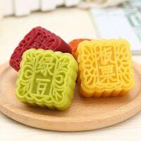 绿豆糕500g 传统糕点零食小吃休闲食品美食红豆紫薯板栗四种口味豆糕