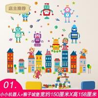 卡通���N�可�勰泻⒎块g�γ嫜b�品�P室���壁�自粘防水�N��SN5951 1.小小�C器人+猴子城堡 特大