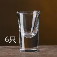 白酒杯分酒器�Э潭戎惺教籽b家用玻璃烈酒杯二�尚【票�一口杯