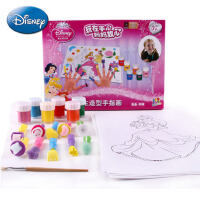 迪士尼手指画颜料套装 儿童颜料无毒水洗画画套装生日礼物女孩