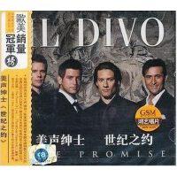 【商城正版】美声绅士IL DIVO:世纪之约The Promise(CD)