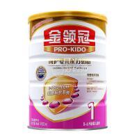 【清仓特价】伊利 金领冠呵护婴儿配方奶粉 1段 900g/罐 0-6个月龄婴儿适用,效期至2019-5-1