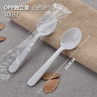商吉独立装塑料刀叉 勺一次性叉勺长柄勺子西餐便携汤勺叉子100只
