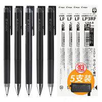 日本PILOT百乐果汁笔Juice Up替芯LJP-20S按动式中性笔0.3/0.4/0.5mm黑色学生考试水笔芯4